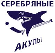 Серебряные акулы хоккейный клуб официальный сайт москва тв шоу эротическое смотреть онлайн